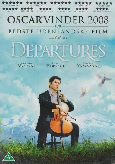 海外から評価 日本映画4