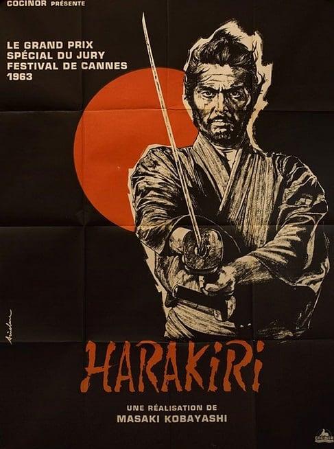 海外から評価 日本映画6