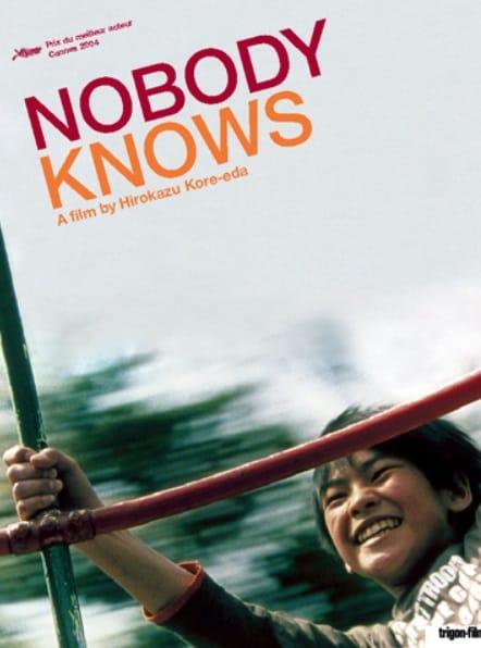 海外から評価 日本映画7