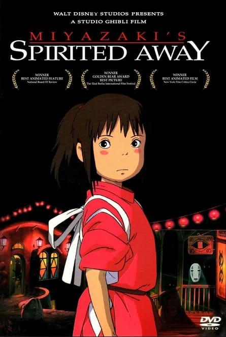 海外から評価 日本映画10