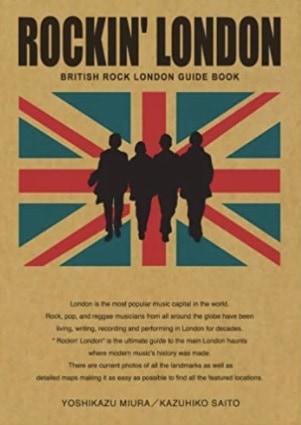 ロンドン ガイドブック おすすめ10