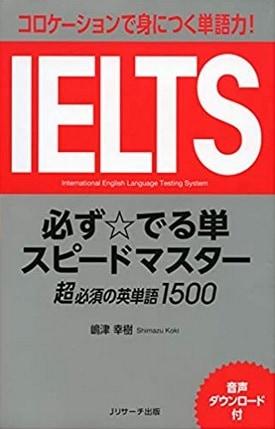 ielts vocab book3