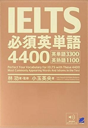 ielts vocab book10