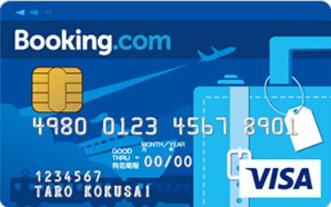 イギリス留学 クレジットカード おすすめ 3