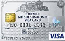 イギリス留学 クレジットカード おすすめ