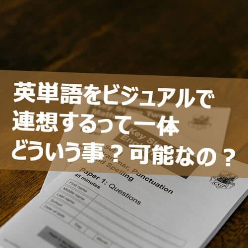 英検5級 リスニング 2