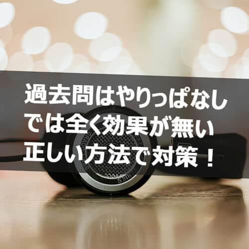 英検4級 リスニング 3