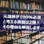 英検4級 過去問 教材 問題集 単語帳