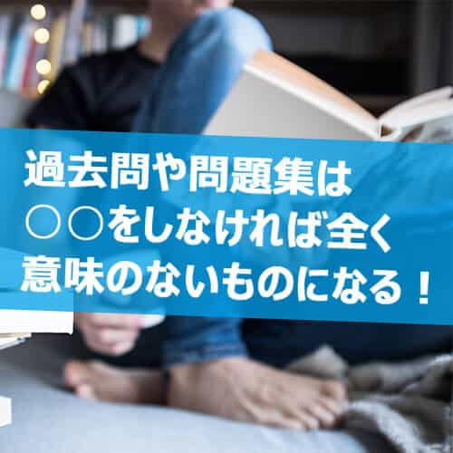 英検4級 対策 勉強法 おすすめ