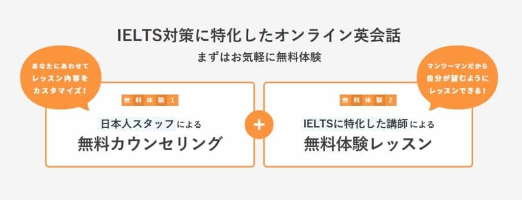 ユニバーサルスピーキング IELTS 評判 口コミ2