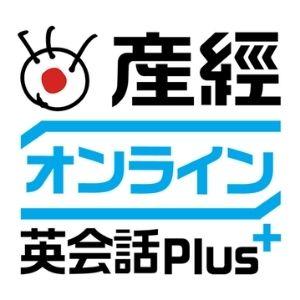 sankei online logo
